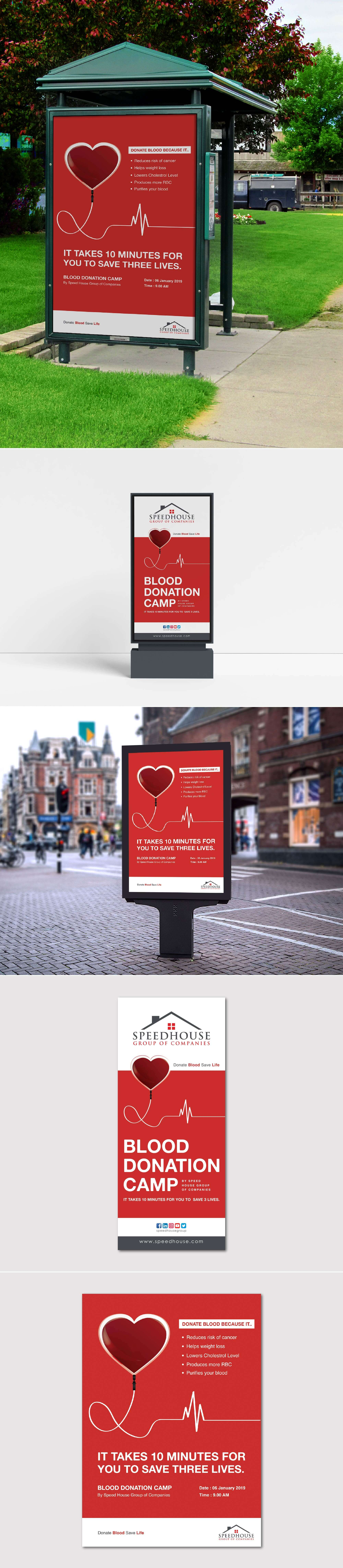 Blood Donation Camp ad by Sajid Sulaiman