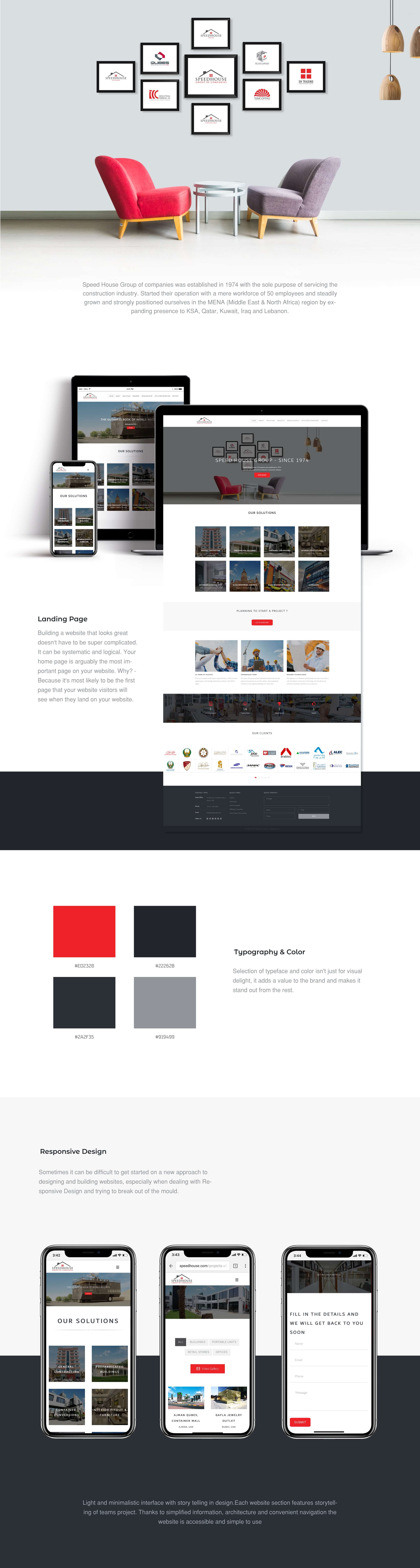 SH Group Website by Sajid Sulaiman